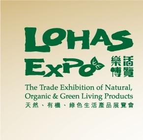 organic trade show, organic fair, Asia fairs, Taiwan fairs