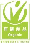 organic food label, organic certification, eco label, Asia labels, Hong Kong labels