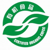 organic food label, organic certification, eco label, Asia labels, China labels