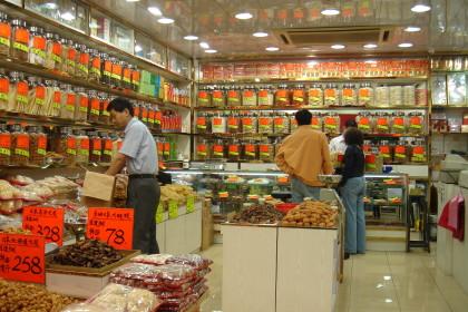 Chinese organic medicinal herbs