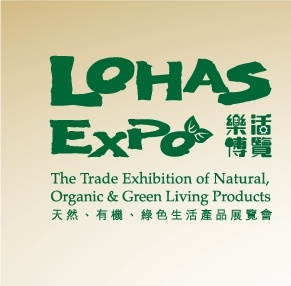 ASIA ORGANIC & LOHAS PRODUCT EXPO | Organic Fair in Taiwan