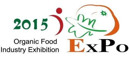 ORGANIC FOOD INDUSTRY EXPO | Organic fair in China