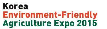 Organic Environment-Friendly Agriculture Expo | Organic fair in Korea