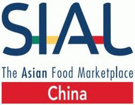 SIAL China | Organic fair