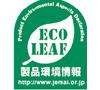 organic food label, organic certification, eco label, Asia labels, Japan labels