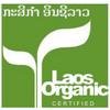 Lao Organic – Organic Food Labels