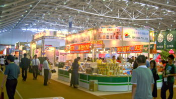 2008FoodTaipei_Organic_Food_Area